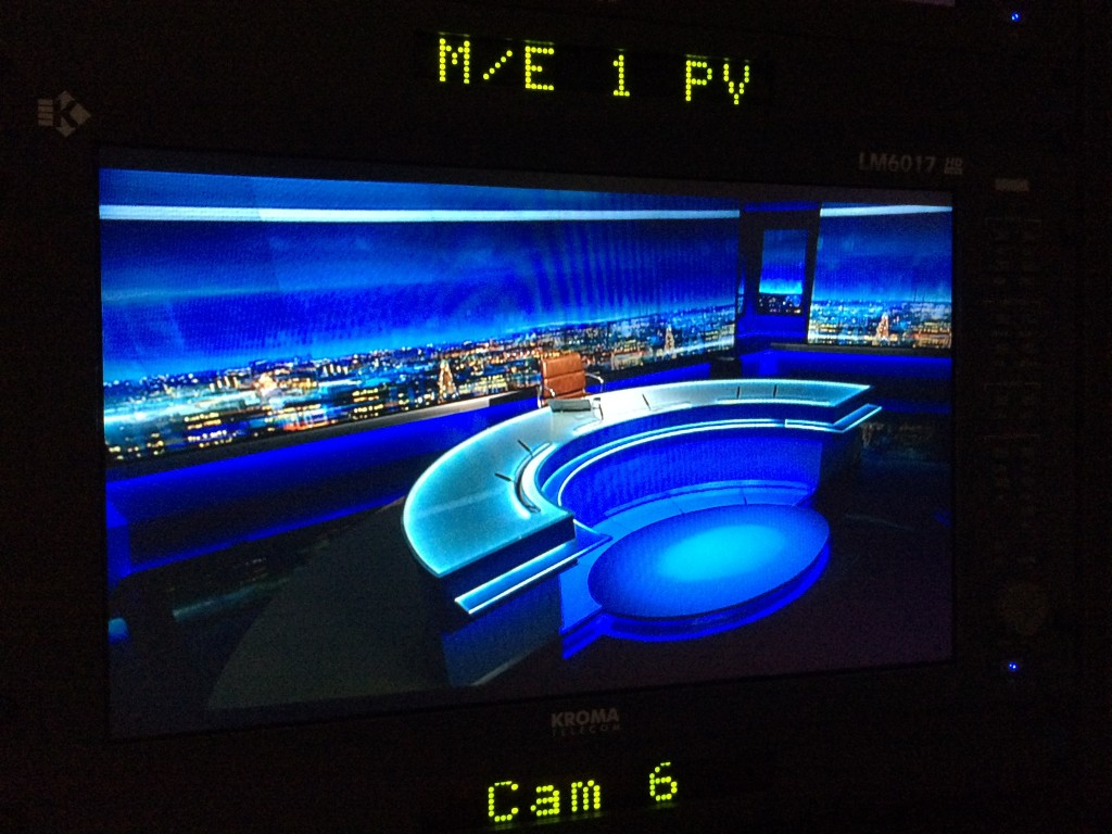 The RTE Nine O'Clock News Desk with updated background